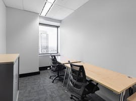 Private office for 2 people in Regus St Martins Tower, private office at St Martins Tower, image 1