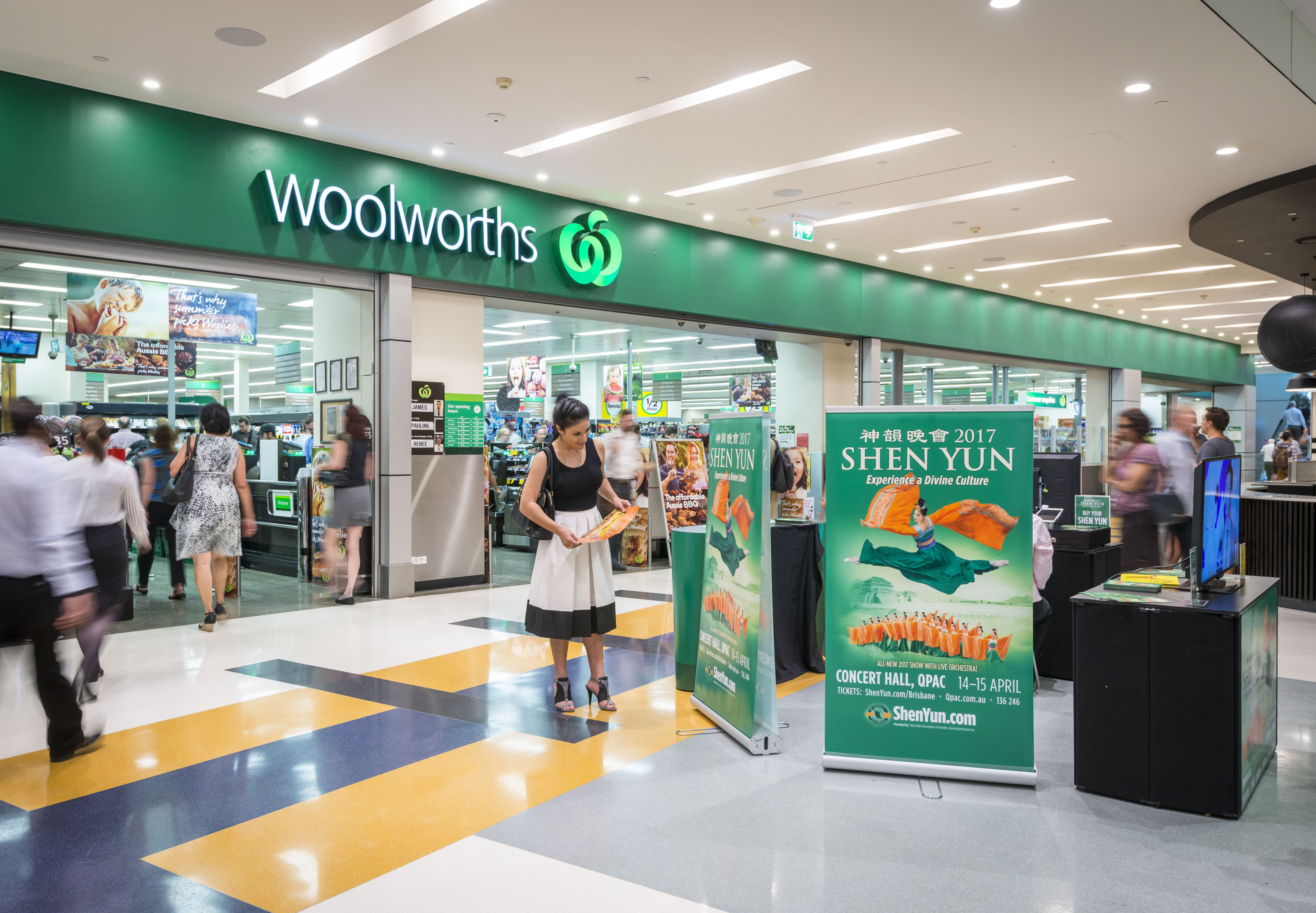 Site 2, kiosk at MacArthur Central Shopping Centre, image 1