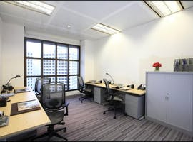 Private office at Level 13 & 14, 167 Macquarie Street, image 1
