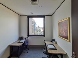 3 Person, private office at Servcorp Reserve Bank Building, image 1