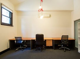 Your Business World Platinum Membership Regus , hot desk at 430 Little Collins Street, image 1